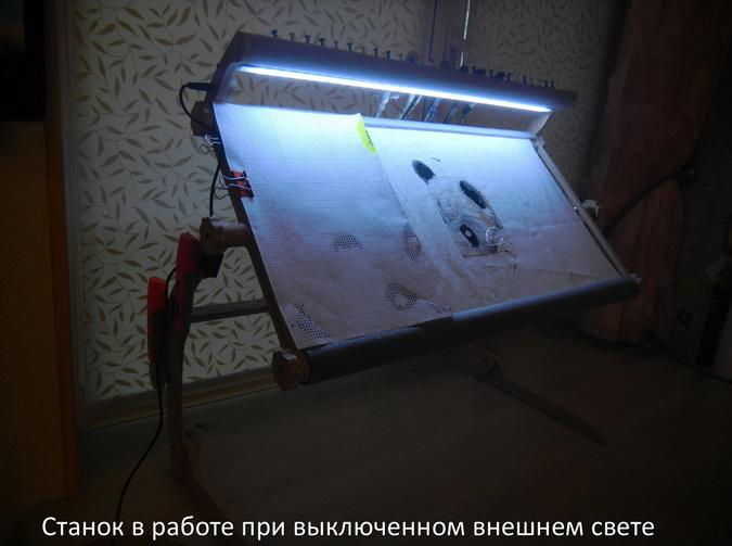 Подсветка для вышивания своими руками
